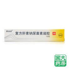 康瑞保 康瑞保 复方肝素钠尿囊素凝胶 10g*1支/盒