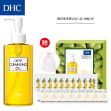 蝶翠诗 DHC 橄榄卸妆油200ml特惠装(橄榄卸妆油200ml*1+双重洁面体验礼盒*1+打泡网*1)(卸妆 洁面)