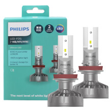 飞利浦(PHILIPS)耀白光LED 雾灯汽车灯泡大灯近远光灯H8/H11/H16 2支装