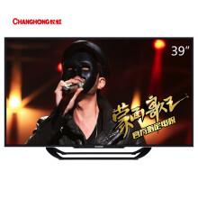 长虹(CHANGHONG)LED39B2080n 39英寸窄边网络LED液晶电视(黑色)
