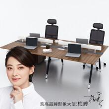 奈高办公桌屏风办公桌职员办公桌4人位不含柜