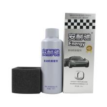 安耐驰 发动机修复剂 汽油发动机抗磨剂 机油添加剂【142ml】