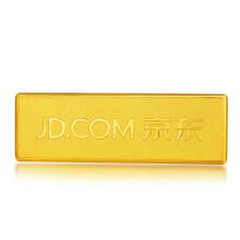京东金条 Au99.99 20g 中国黄金出品 支持回购