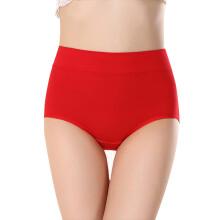 北极绒 女士红内裤结婚大红本命年红色青年性感女生三角短裤头女式中腰 红色 XL