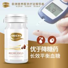 BECHI 血糖平衡胶囊 肉桂匙羹藤提取 复合维生素 稳定血糖 辅助降血糖 西班牙原产 欧盟标准