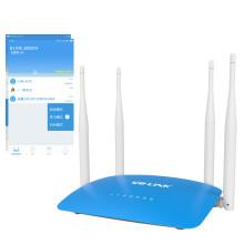 必联(B-LINK)BL-WR4000 300M APP智能无线安全路由器  智能云远程管控 4天线高覆盖