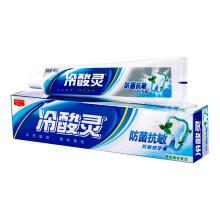 冷酸灵 防菌抗敏 牙膏 180g (防止口腔细菌 活性抗敏)