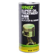威士(WHIZ)机油精机油添加剂 发动机抗磨保护剂 烧机油修复剂 443ml*单瓶装(美国原装进口)