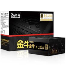 大水牛(BUBALUS)额定650W 金牛750电源(80PLUS金牌/14cm风扇/105度耐高温电容/ 模组化/4PCIE)