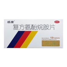 感康 复方氨酚烷胺片 6片*3板/盒