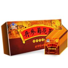 同仁堂 丹参菊花茶  辅助降血压茶 3g*60袋/盒