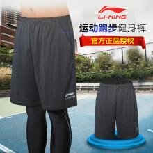 李宁(LI-NING)运动裤男短裤篮球士夏速干跑步健身五分裤透气休闲足球羽毛球训练品牌新品季 L码