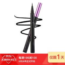美宝莲(MAYBELLINE)极细易画液体眼线笔 (羽翼) 0.5g(彩妆 双面笔尖 持久 防水 防晕染)
