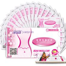 京东超市妍韵排卵试纸LH10条人工智能测排卵卵泡 优孕备孕尿杯微卡