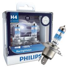 飞利浦(PHILIPS)极速光汽车灯泡大灯卤素灯远光灯近光灯雾灯2支装 H4 3400K
