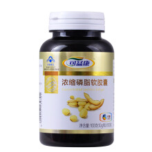中粮可益康浓缩磷脂软胶囊 1.0g/粒*100粒