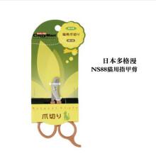 日本多格漫猫咪指甲剪宠物猫咪剪指甲 NS-88