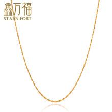 【圣诞礼物】鑫万福 18K金项链女款水波纹K黄金锁骨链时尚女款约45cm左右