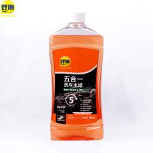 好顺千万+(ENDLESS USES) 车蜡 五合一洗车水蜡 泡沫液洗车剂汽车清洁剂