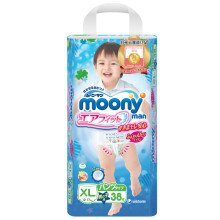 日本尤妮佳(Moony)婴儿拉拉裤(男)加大号XL38片(12-17kg)(官方进口)