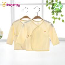 贝瑞加 Babyprints 婴儿衣服春秋季新生儿和尚服纯棉宝宝上衣内衣长袖 提花 黄色 59cm 两件装