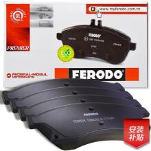菲罗多Ferodo刹车片前片 进口大众途锐(7L7;7L6;7LA)3.0 3.2 3.6 4.2 5.0 6.0(V6;V8;V10;W12)17″轮 FDB1877