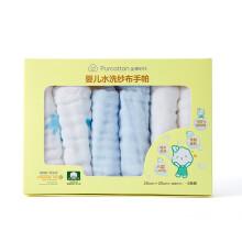 全棉时代 婴儿6层水洗纱布手帕25*25cm  白色+蓝色+蓝色棉呦呦 6条装