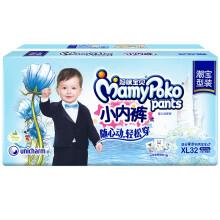 妈咪宝贝 MamyPoko 婴儿小内裤【男】加大号XL32片【12-17kg】