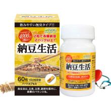 京东国际              ISDG 纳豆激酶胶囊60粒 4000FU 日本进口 纳豆生活