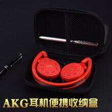 适用于博音akg K420 k450 k451 y30u耳机收纳盒折叠头戴式大耳机包配件 高质量K420耳机包一个