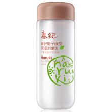 春纪 乳液 梅子绿茶保湿水嫩乳130g*3件 129.4元