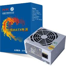 长城(GreatWall)额定220W HTPC MATX250 Micro小机箱SFX电源(主动式PFC/宽幅)