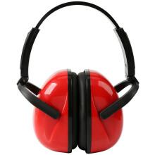 京东超市赛拓(SANTO)降噪隔音耳罩 睡眠防噪音耳罩 可调节耳罩 射击打鼓自习车间防噪音耳罩2030