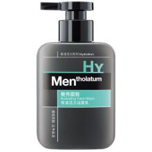 曼秀雷敦(Mentholatum)保湿活力洁面乳150ml(男士洗面奶 温和保湿 提升活力 对抗肌肤紧绷)