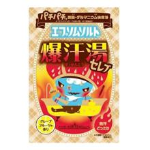 海囤全球              日本BISON爆汗汤入浴剂泡澡浴盐 含分解脂肪酵素发汗 葡萄柚子去角质60g/袋(品牌授权)