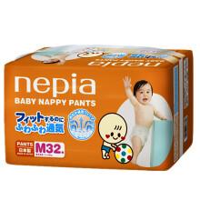 日本妮飘 Nepia 婴儿拉拉裤 中号M32片【6-11kg】