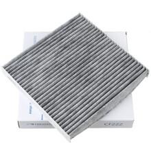科德宝(micronAir每刻爱)活性炭 空调滤芯|滤清器 04-14款本田奥德赛|12-15款艾力绅 空调格