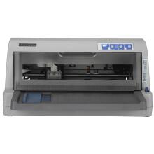 奥普(AOPU)LQ-630K 发票快递单针式打印机(82列平推式)