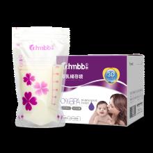 Cchnbb【180片】储奶袋母乳保鲜袋母乳存奶袋200ml冷冻袋储存袋