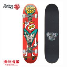 播零(Boiling)滑板沸点滑板儿童KIDS系列整板 男女生刷街四轮双翘专业儿童初学滑板 摇滚