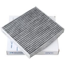 科德宝(micronAir每刻爱)活性炭 空调滤芯|滤清器 06-17款凯美瑞|09-18款丰田RAV4荣放 空调格