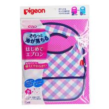 贝亲(Pigeon) 围兜 宝蓝色 防水防油柔软便携宝宝吃饭兜围嘴口水巾 日本原装进口