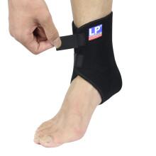 京东超市LP757护踝跟腱开口户外运动脚踝关节稳固支撑护具 均码