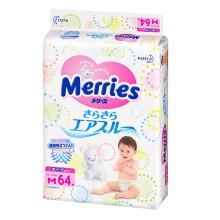 花王(Merries)婴儿纸尿裤 中号M64片(6-11kg)(日本原装进口)