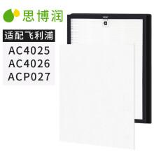 思博润(SBREL) 配飞利浦空气净化器AC4025 AC4026 ACP027过滤网滤芯 AC4104+4103(集尘+初滤) 超惠版