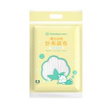 京东超市全棉时代 尿布片 尿布纯棉 婴儿纱布尿片尿布 72*52cm 2层 8片/袋