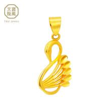 天宝龙凤G18K金挂坠 天鹅之恋18k金吊坠 挂件不含链 珠宝首饰 约0.95g