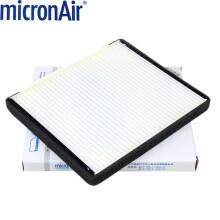 科德宝(micronAir每刻爱)空调滤芯|滤清器 现代i30(原车带空调滤款适用)