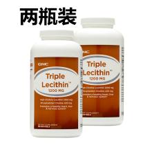 美国原装 GNC 三倍卵磷脂胶囊 1200毫克 调节三高心脑软化血管 180粒 调节血脂保护肝脏 两瓶装