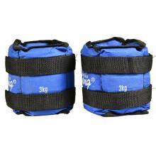 ENPEX乐士 2只装Keep运动健身训练负重沙袋跑步绑腿沙包3KG